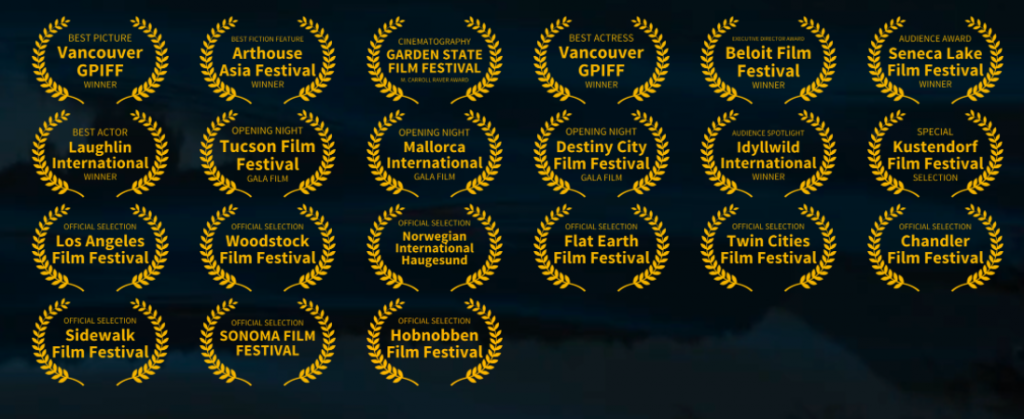 Awards selections and wins for Song of Sway Lake (2017).